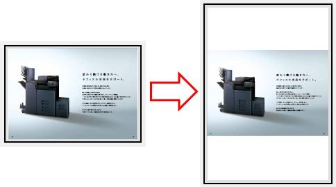 pdf 印刷できない 京セラ